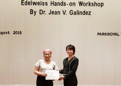 Certification Award